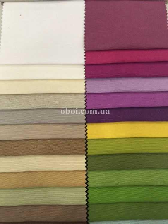 Где купить ткань для штор для беседки ножницы универсальные